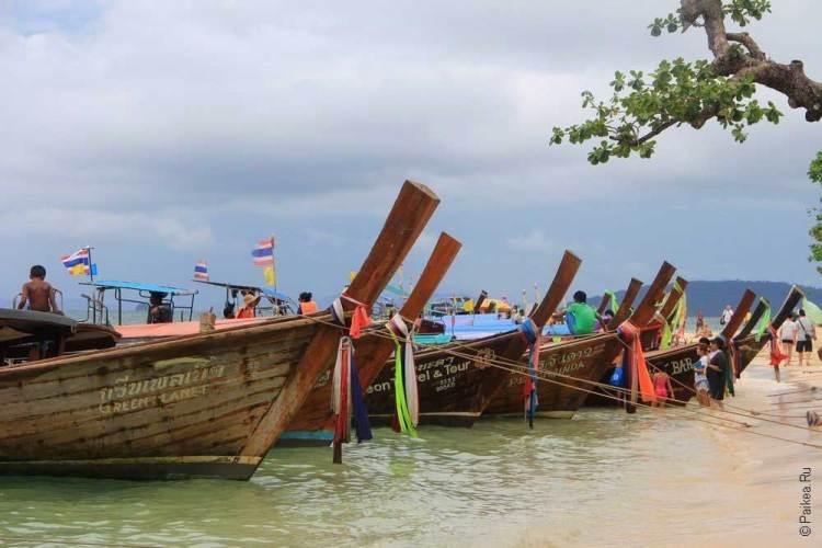 Прананг - пляж в Краби с лодками