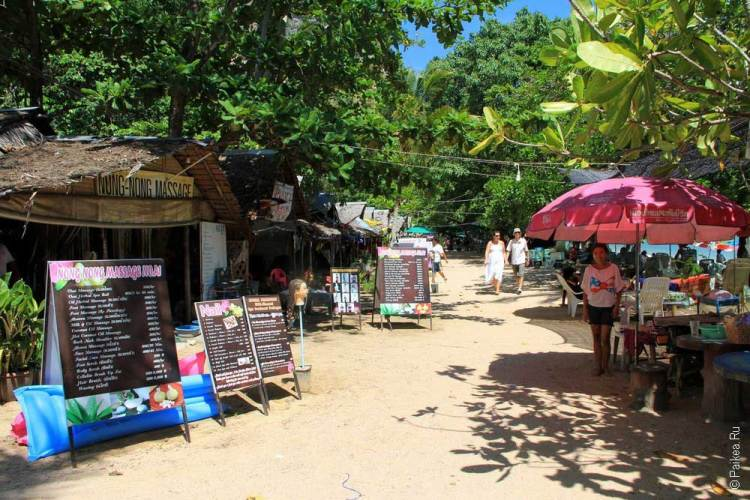 Фото пляжа Ао Нанг в Краби