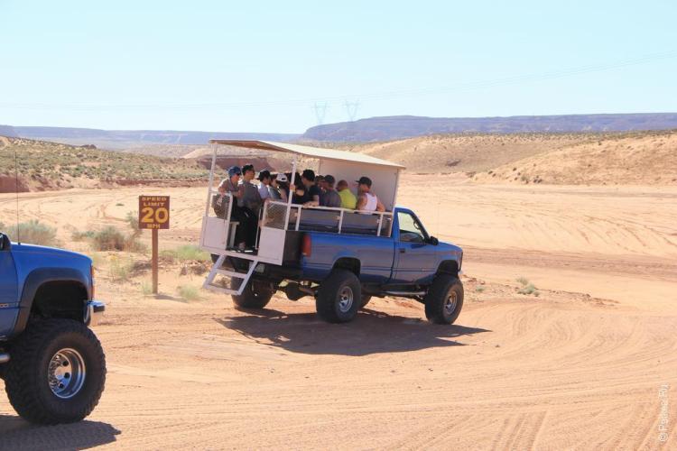 тур в каньон антилопы 08