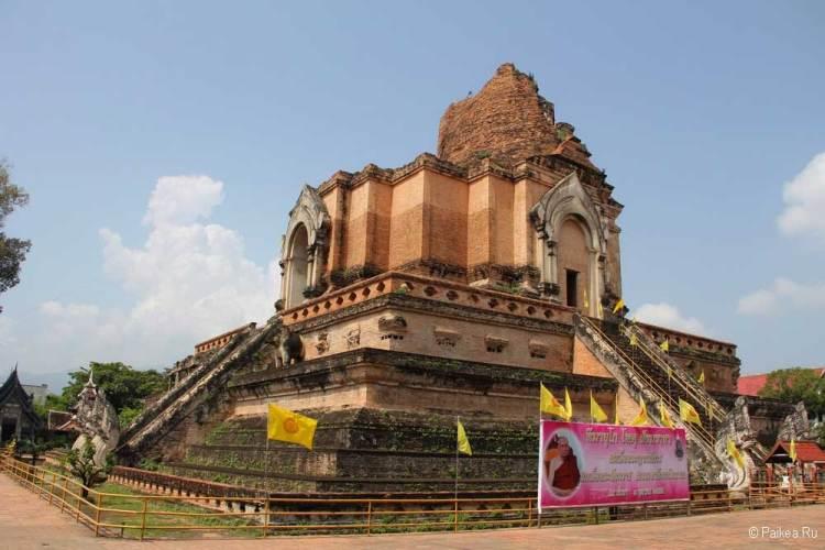чианг май храм
