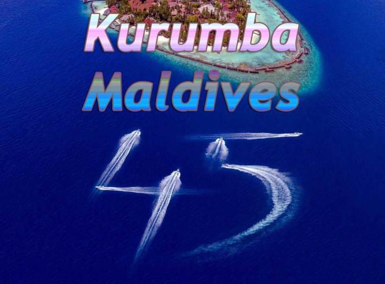 Мальдивы отель Курумба