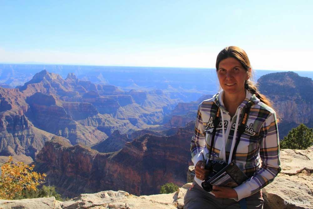Женское белье в гранд каньоне вакуумный массажер для женщин