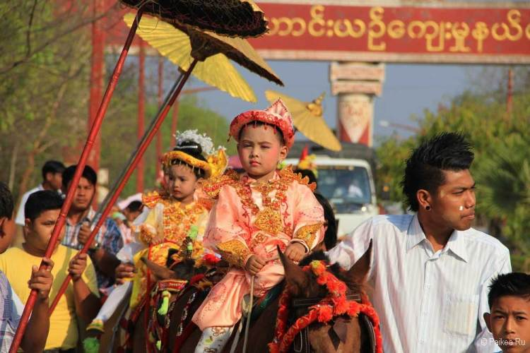 мьянма праздник