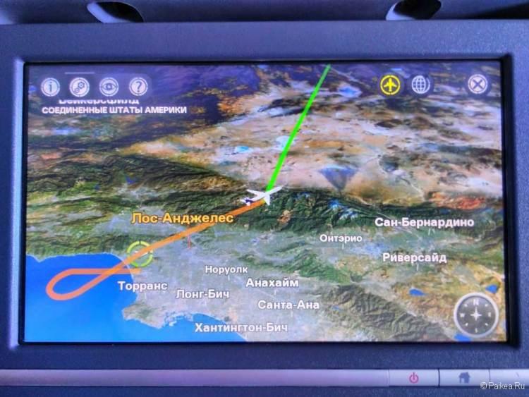 прямой рейс из лос анджелеса в москву