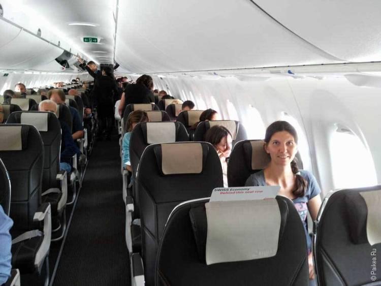 Женева Москва авиакомпания Свисс Эйр