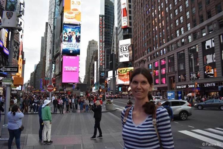 Поездка в Нью-Йорк 01
