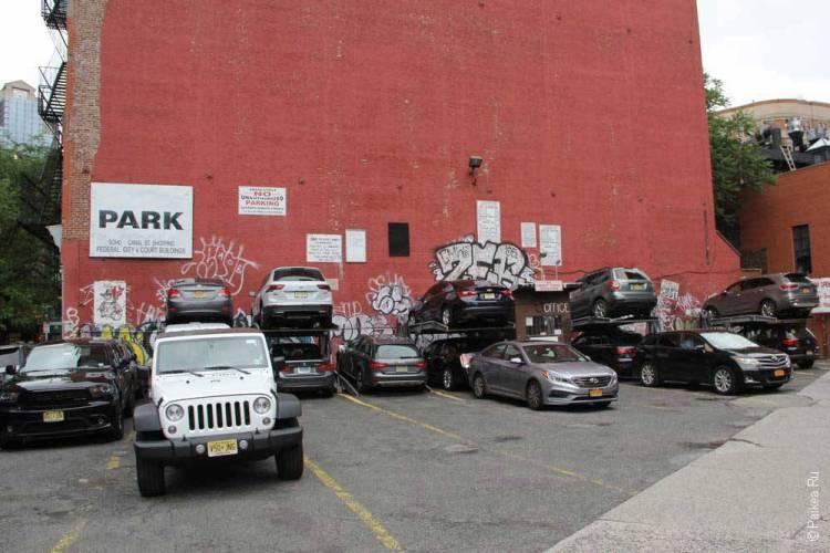 Парковка в Нью-Йорке