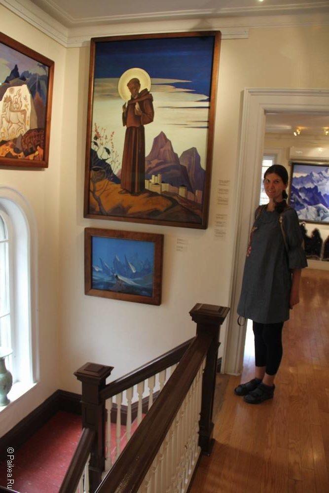 Музей Рериха в Нью-Йорке 15