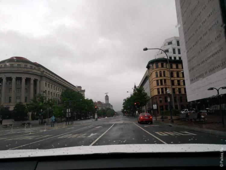 Вашингтон DC