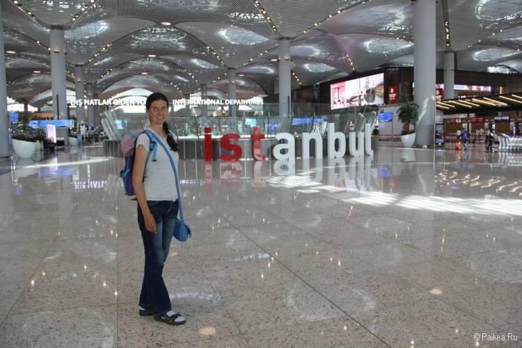 Новый аэропорт Стамбула это