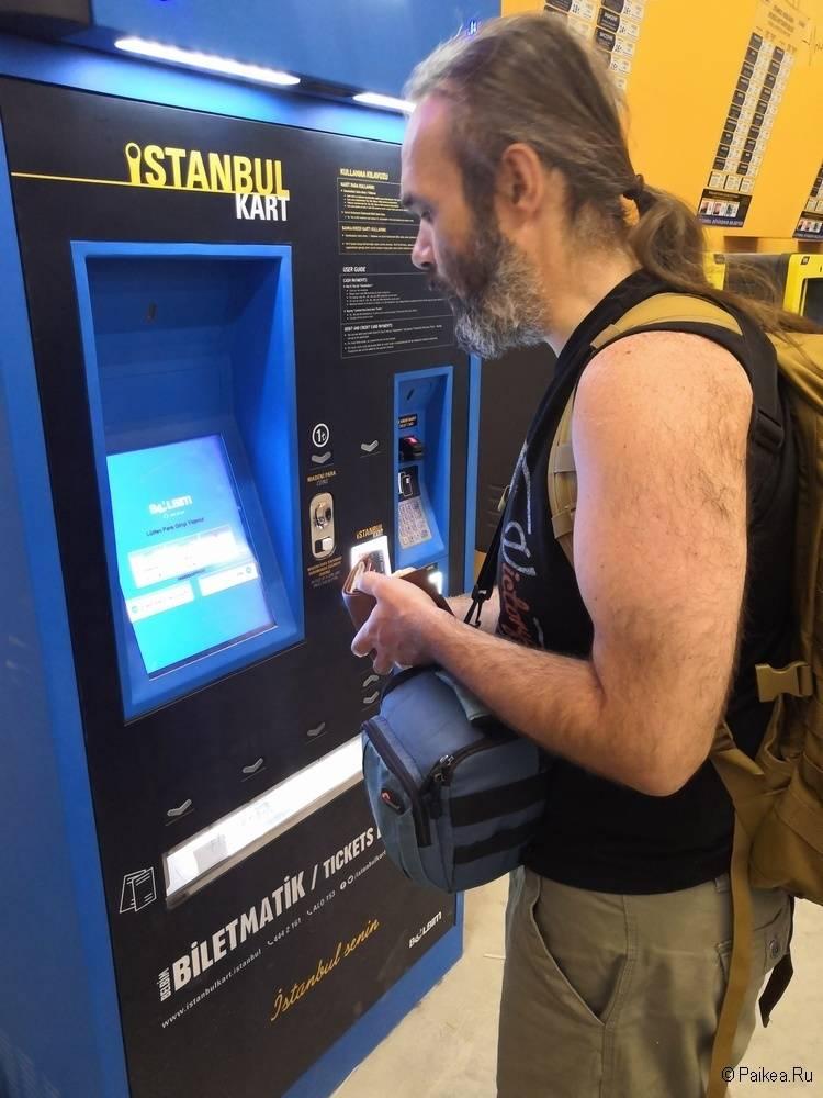 Новый аэропорт Стамбула Istanbul Kart