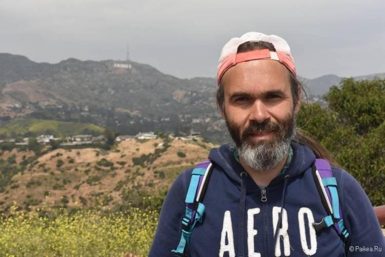 Поездка в Лос-Анджелес самостоятельно знак голливуд