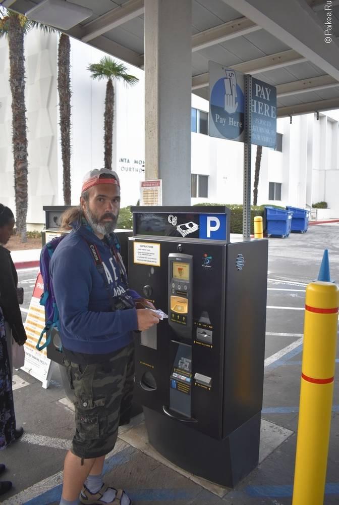 Поездка в Лос-Анджелес самостоятельно на машине
