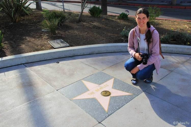 Поездка в Лос-Анджелес самостоятельно звезда битлз