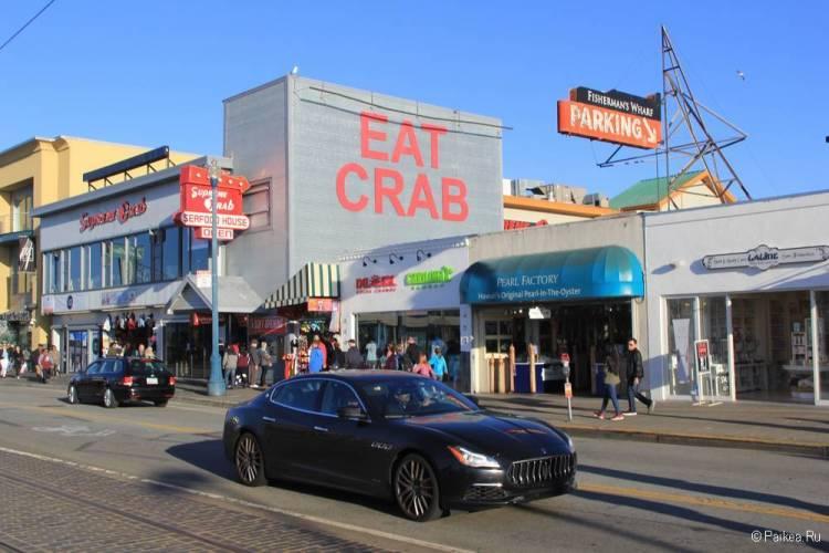 рыбацкая пристань сан франциско eat crab