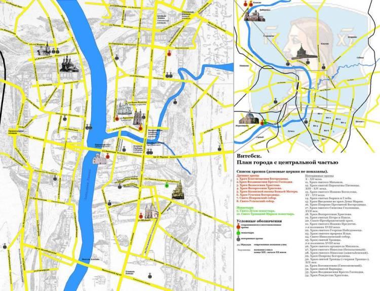 Храмы Витебска на карте