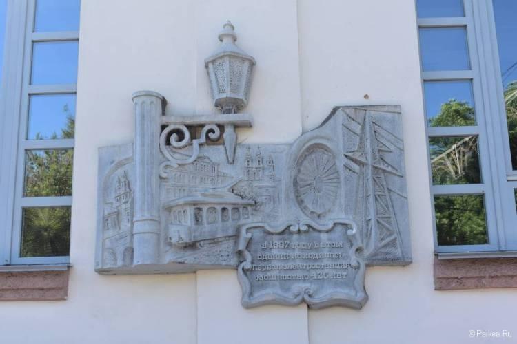 Историческое здание в Витебске