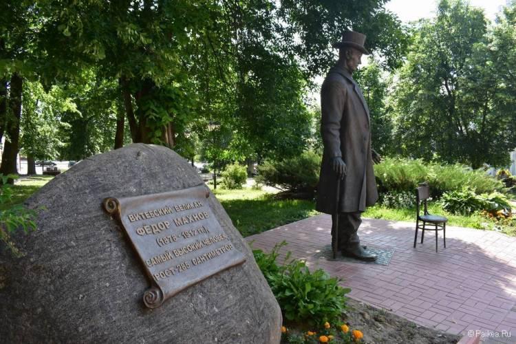 Памятник великану, Витебск