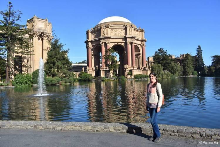 Дворец изящных искусств (Palace of Fine Arts), Сан-Франциско