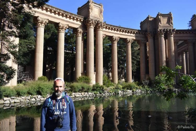 Дворец изящных искусств в Сан-Франциско колонны