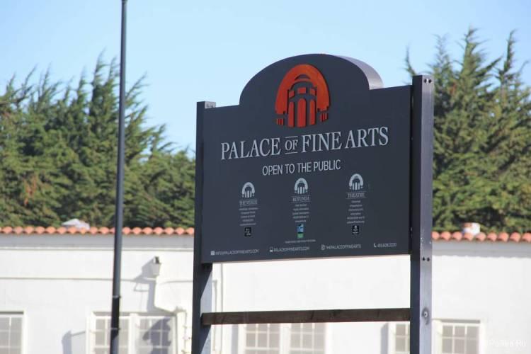 Дворец изящных искусств / Palace of Fine Arts