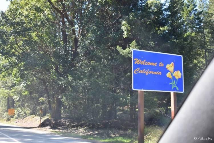 северная калифорния что посмотреть