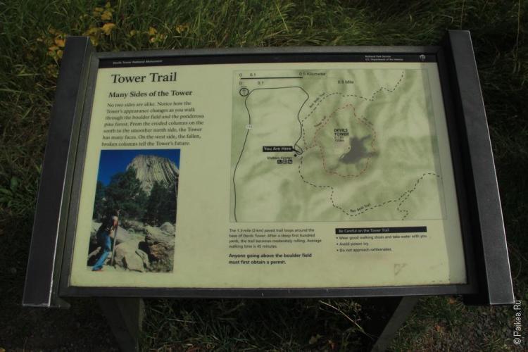 башня дьявола / девилс тауэр 15