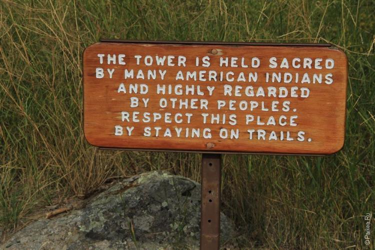 башня дьявола / девилс тауэр 16