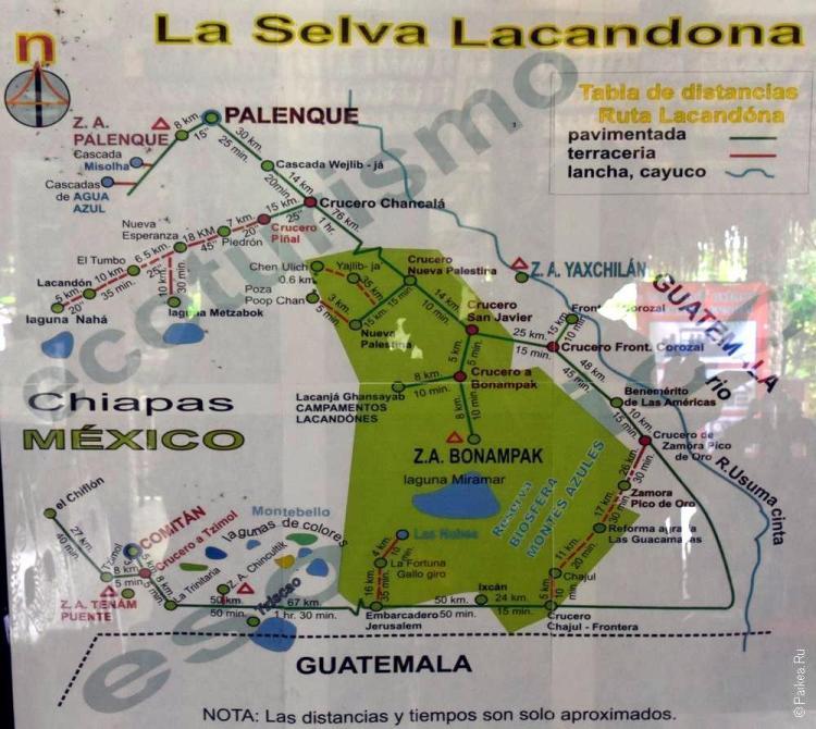 путешествие в мексику чиапас карта
