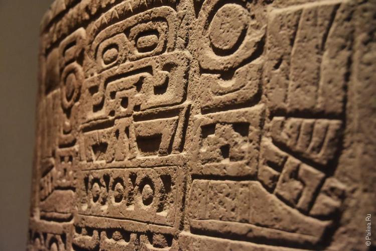 мехико музей антропологии 6