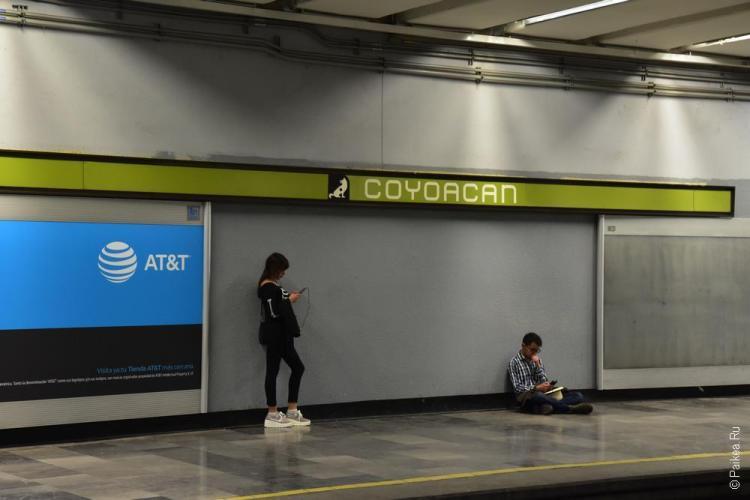 станция метро в мехико