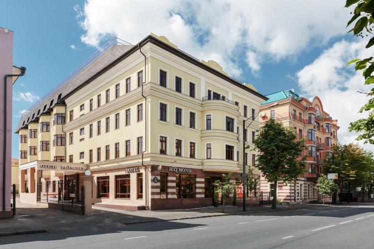 лучшие отели казани в центре города