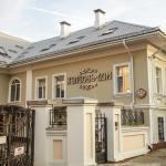 отель купцов дом ярославль