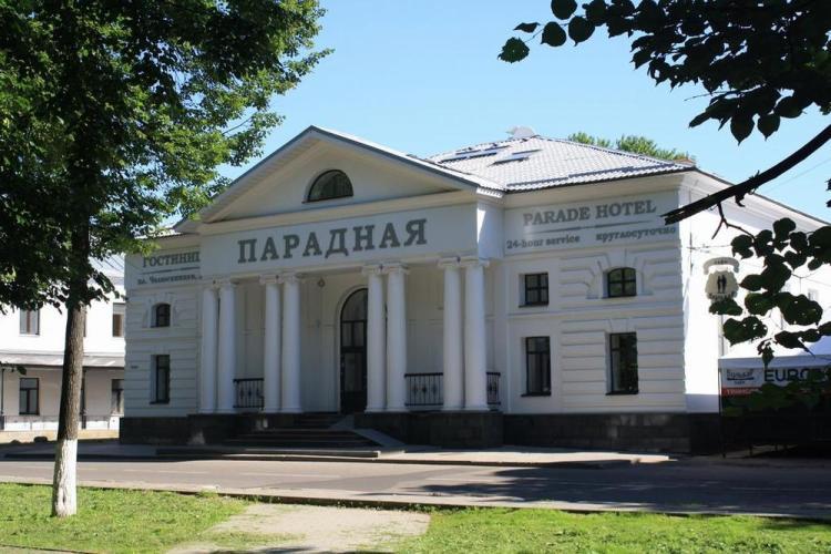 ярославль гостиница парадная