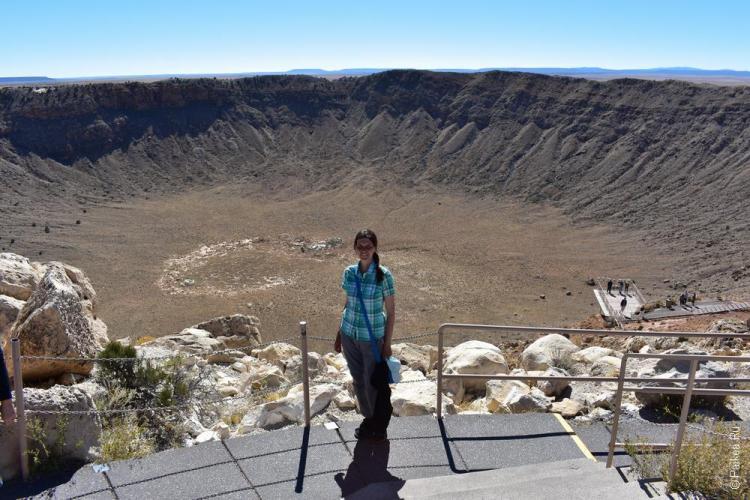 аризонский метеоритный кратер сша / meteor crater 61