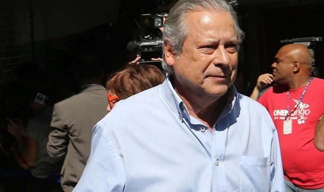 Morre, no interior de Minas, a mãe do ex-ministro José Dirceu