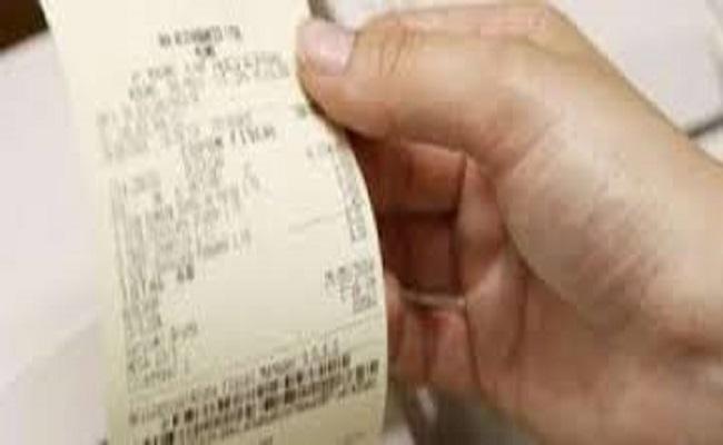 Discriminação de impostos em produtos ainda em fase de implementação