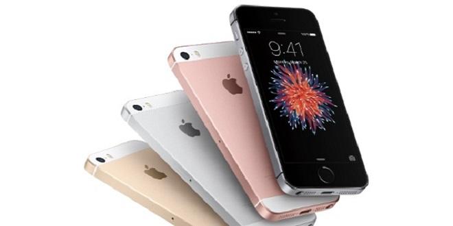 iPhone SE custa a partir de R$ 1.440 e tem tela menor