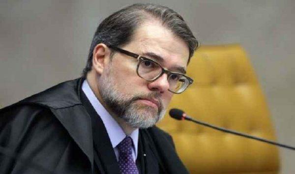 Toffoli vai presidir sessão que julgará Cunha e Lula