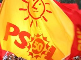 PSOL ainda não decidiu se terá candidato à presidência na Câmara