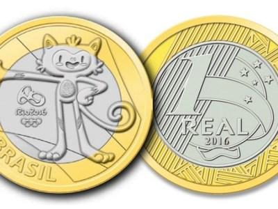 Saiba como sua moeda de R$ 1 pode valer R$ 150