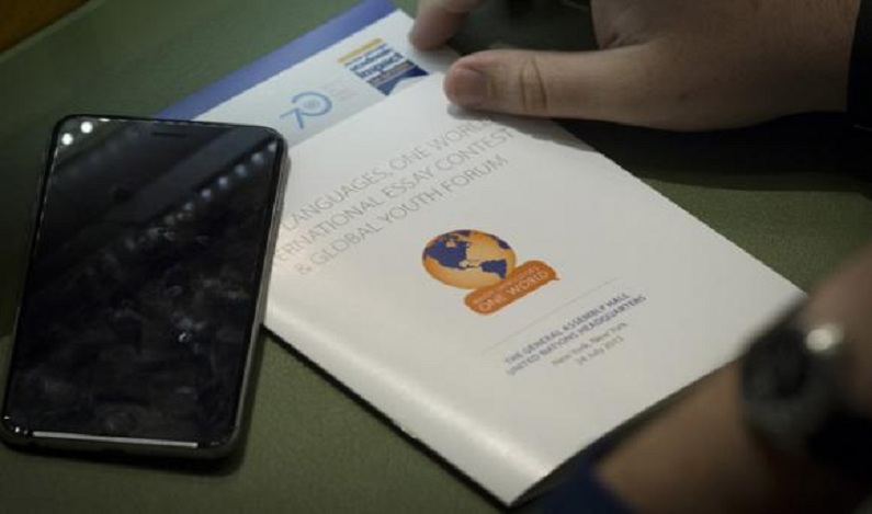 Sete brasileiros estão entre os vencedores do concurso global de redação da ONU