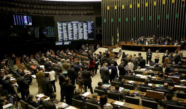 """""""Distritão"""" é rejeitado para eleições de 2018"""