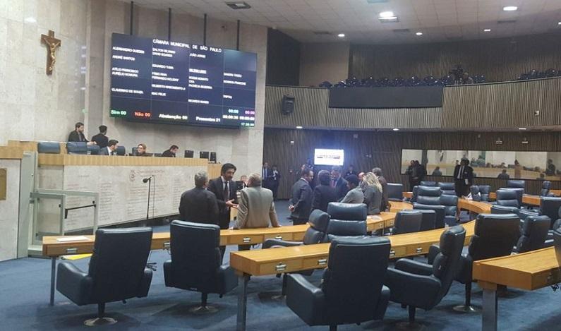 Justiça libera aumento salarial de 26% para vereadores de SP