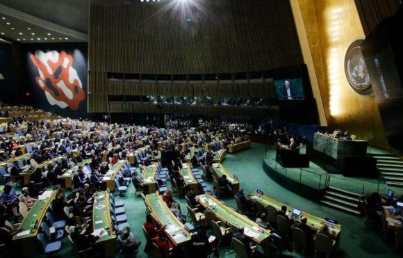 ONU rejeita declaração de Trump e considera 'nula e sem efeito' alteração no status de Jerusalém