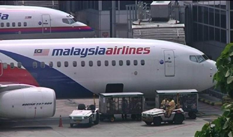 Empresa dos EUA retomará busca por voo MH370 da Malaysia Airlines