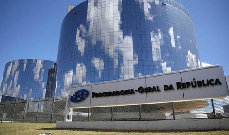 Lei anticorrupção de Pernambuco permite que MP participe de leniência