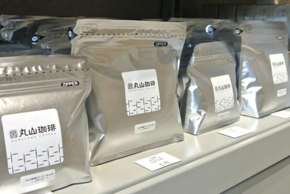 丸山珈琲の自家焙煎コーヒー豆
