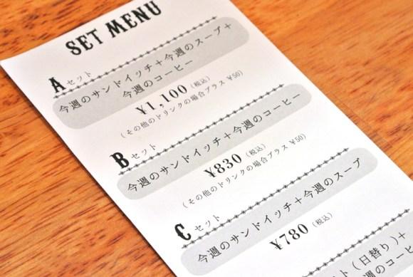 one too many morningsのカフェセットメニュー(ABC)