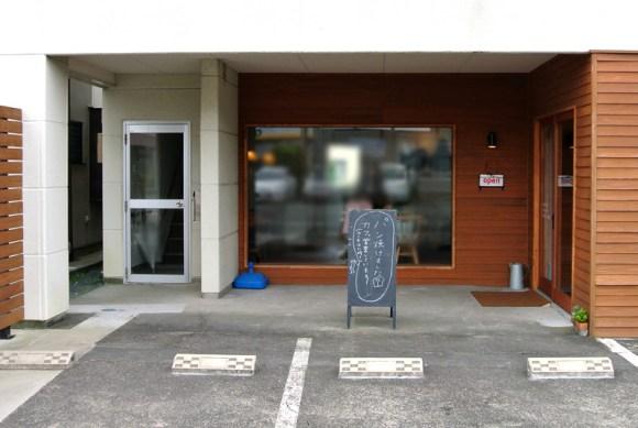 静岡県磐田市の天然酵母パンとコーヒーの店「ワントゥメニーモーニングス」